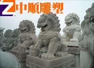 曲阳中顺石雕厂图片