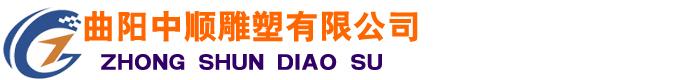 曲阳中顺雕刻厂,专注于石狮子雕刻26年,始于1988年