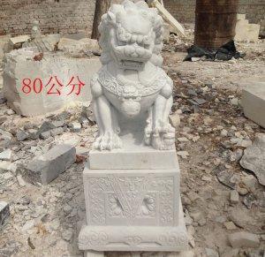 高0.8米石狮子 汉白玉材质图片展示(01)