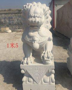 高1.5米威武石雕狮子图