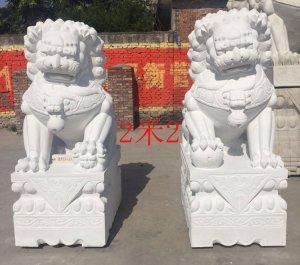 高2.2米湖南汉白玉石狮