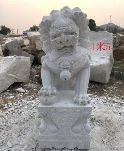 高1.5米青石狮子正面效