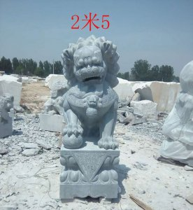 高2.5米青石石雕狮子正面图片(27)