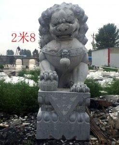 高2.8米青石狮子正面图